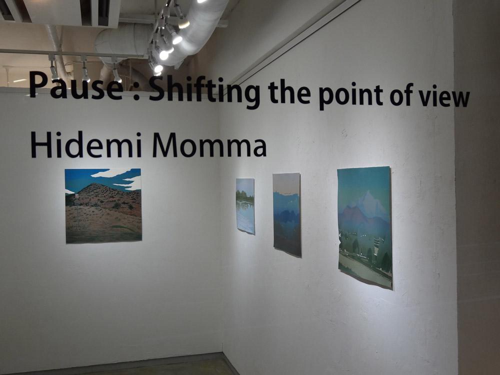 門馬英美展 Pause : Shifting the point of view@終了致しました_e0272050_21233598.jpg