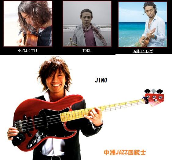 中洲JAZZ2014_c0217853_21061279.jpg