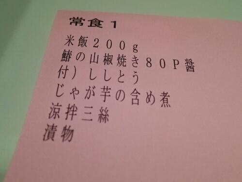 e0047657_18351923.jpg