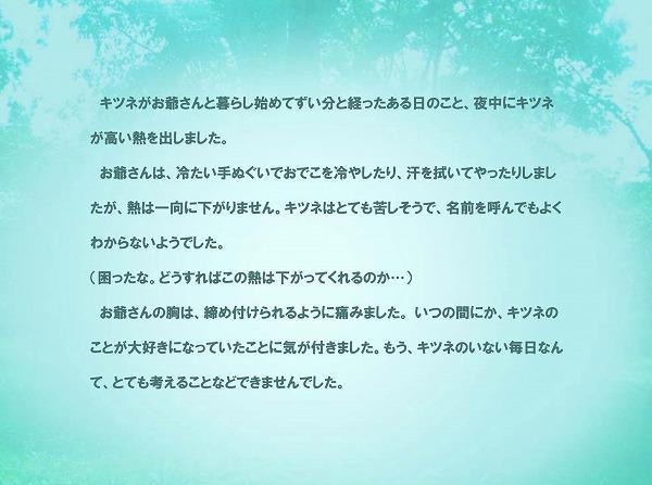 f0332558_13012947.jpg