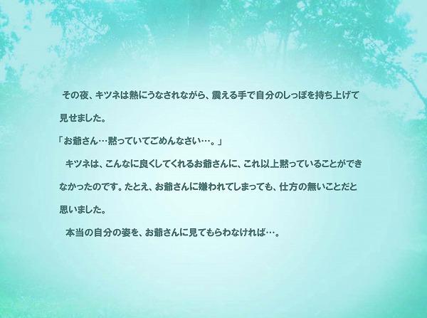 f0332558_13020409.jpg