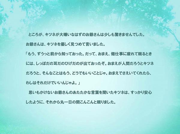 f0332558_13023284.jpg