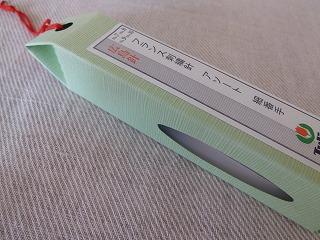 made in HIROSHIMA  フランス刺繍針&心惹かれるパッケージデザイン_a0165160_07352347.jpg