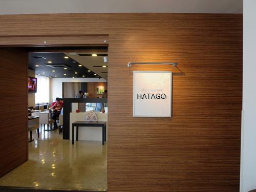 【青森・弘前りんご旅】⑪ドーミーイン弘前のHATAGOで朝ご飯_c0042960_16444249.jpg