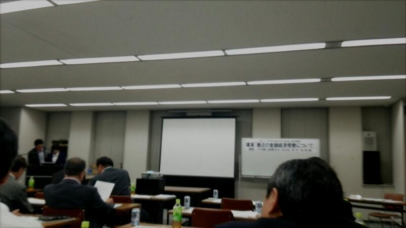 がっつ道南会9月定例会は、日銀函館支店長の講演_b0106766_1523853.jpg