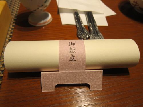 Tokyo 2014-9._c0153966_101898.jpg