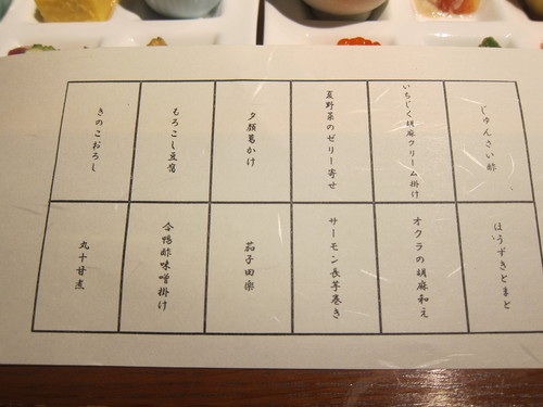 Tokyo 2014-9._c0153966_105615.jpg