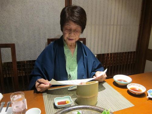 Tokyo 2014-9._c0153966_1081611.jpg