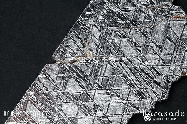 メテオライト(ムオニオナルスタ隕石)(スウェーデン産)_d0303974_1455038.jpg