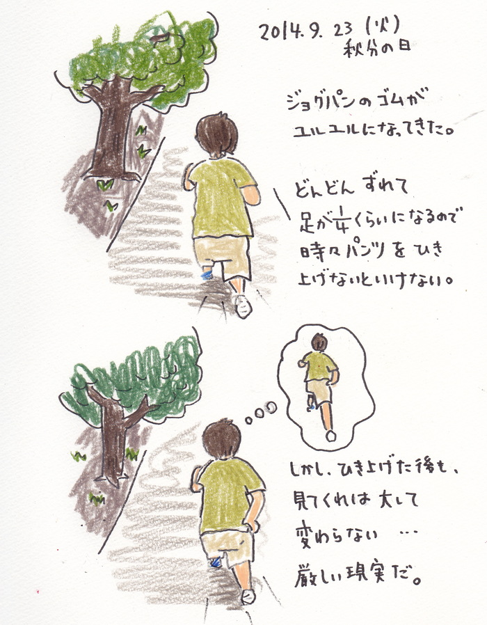毎朝のジョギングにて_f0072976_1132823.jpg