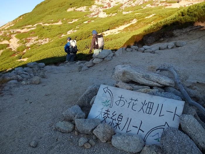 2014.9.20-22 野口五郎ー黒部五郎 GORO to GORO の旅 day2_b0219778_20313783.jpg