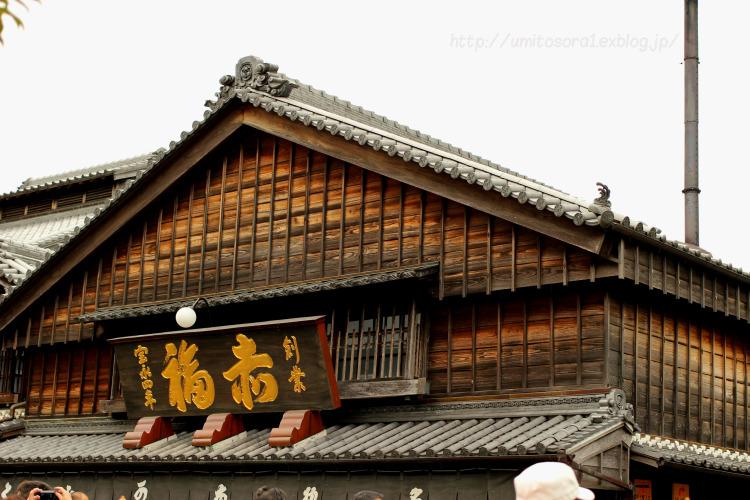 伊勢志摩への旅 *おかげ横丁 _b0324291_21382355.jpg
