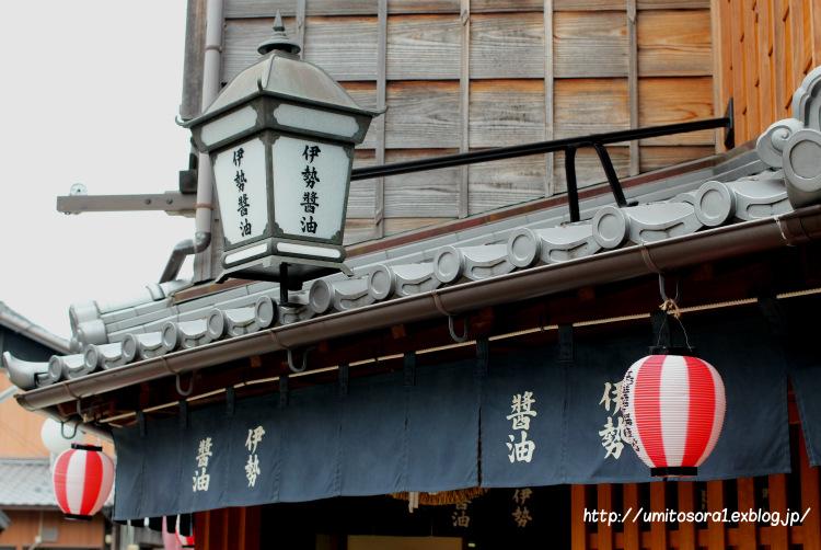 伊勢志摩への旅 *おかげ横丁 _b0324291_21382794.jpg