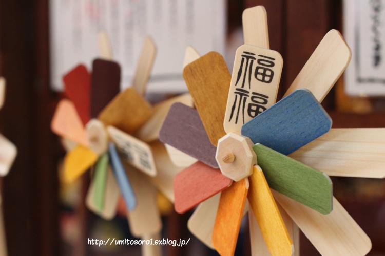 伊勢志摩への旅 *おかげ横丁 _b0324291_21382892.jpg