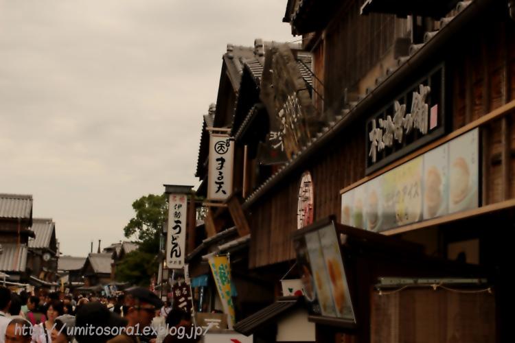 伊勢志摩への旅 *おかげ横丁 _b0324291_21383266.jpg