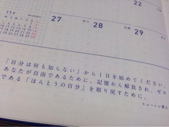f0298891_1024041.jpg