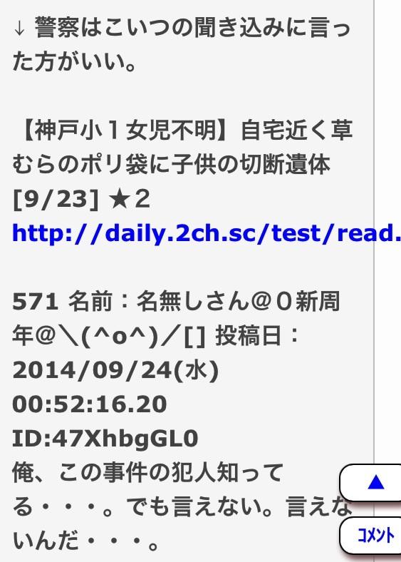 b0301400_10332437.jpg
