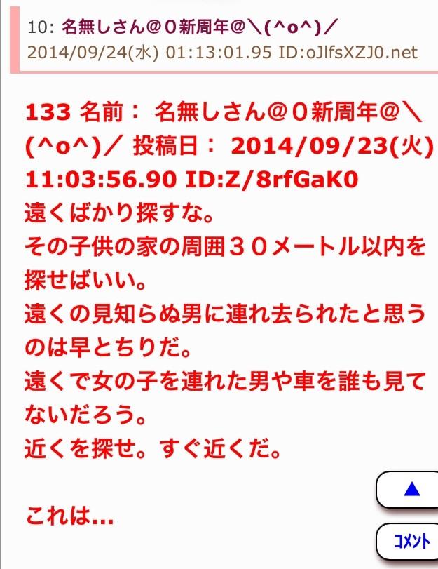 b0301400_10334136.jpg