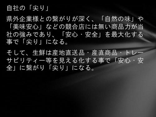 f0070004_17172948.jpg