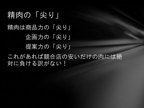 f0070004_17174431.jpg