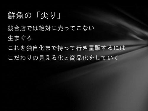 f0070004_17183777.jpg