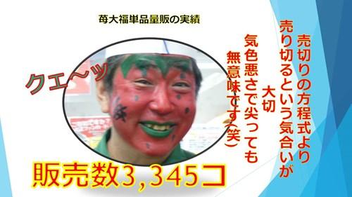 f0070004_1724476.jpg
