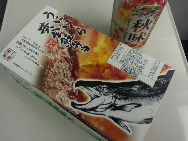 うにいくら黄金鮭弁当( 静内駅・西谷辨當店 )¥1,080@東京駅_b0042308_13545074.jpg