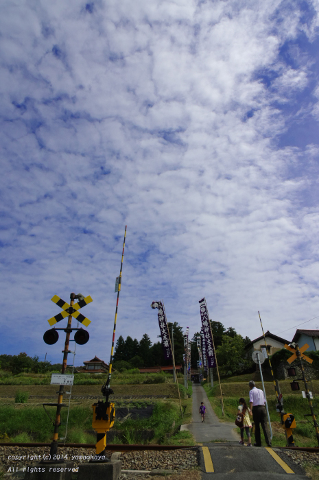 ... 糸 碕 神社 宇那木 神社 view more
