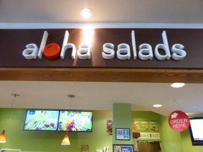 14年7月ハワイ 28★ランチはヘルシーな「aloha  salads」_d0285416_21541932.jpg