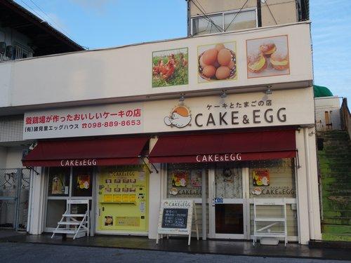 CAKE&EGG_f0178416_974986.jpg