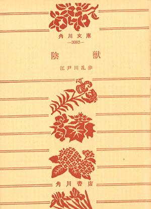 c0012819_1882661.jpg