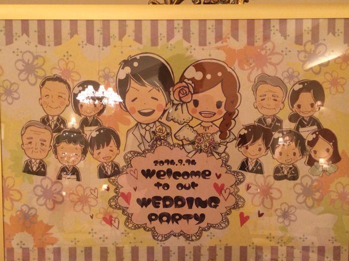 結婚式_e0062921_923870.jpg