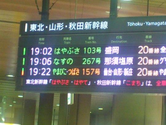 上野_e0124021_1923318.jpg