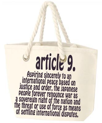 国立市議会「ヘイトスピーチ禁止に」 他_f0212121_7351676.jpg