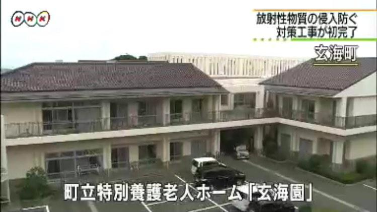 国立市議会「ヘイトスピーチ禁止に」 他_f0212121_7371916.jpg