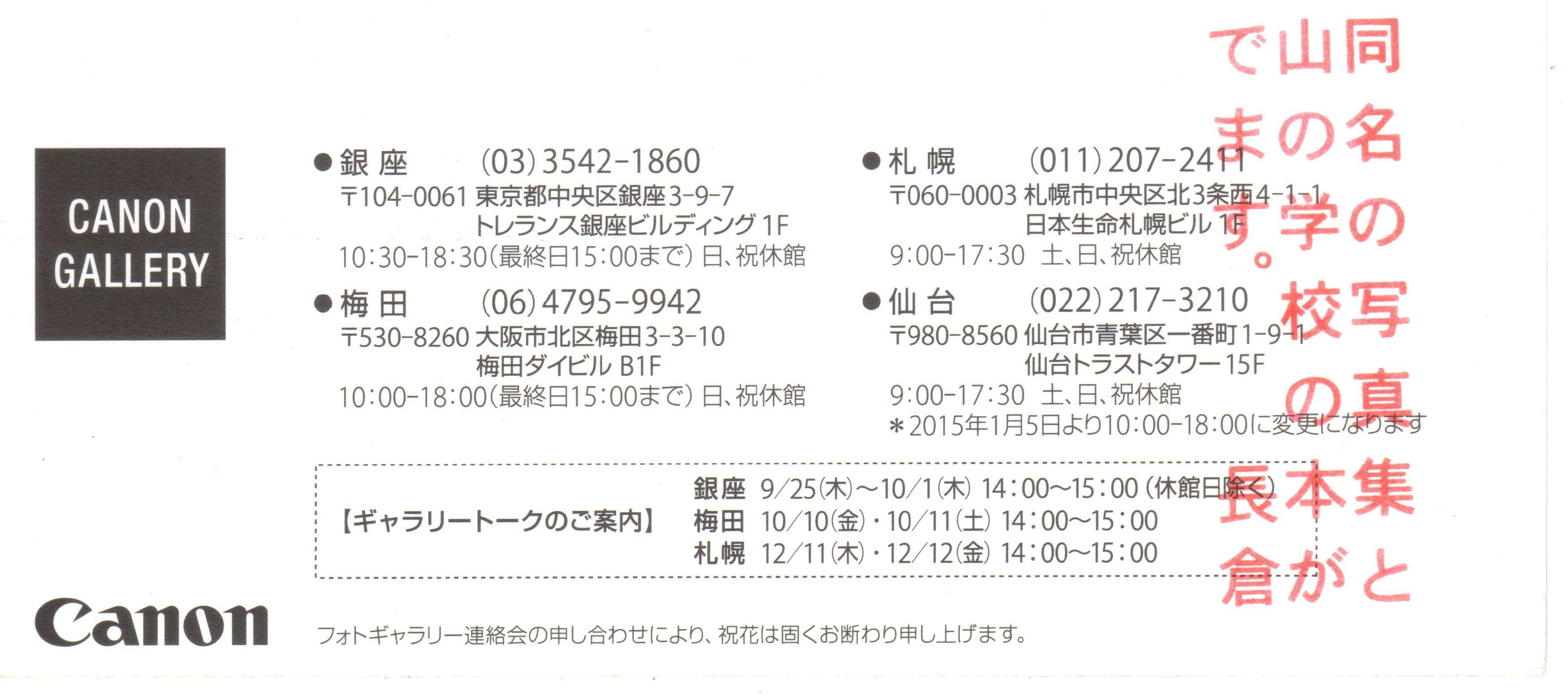 f0229926_9122171.jpg