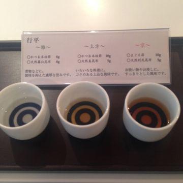 京都ぶらぶら歩き お出汁のレクチャー_e0134337_1272690.jpg