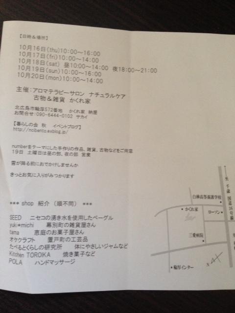 f0238042_17304328.jpg