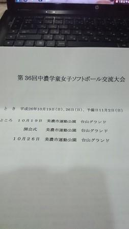 b0198343_2132390.jpg