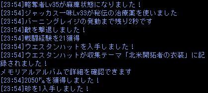 b0052647_2382980.jpg