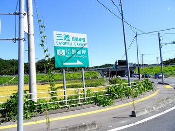 サイクリングに行ってきました☆_e0140354_1156442.jpg