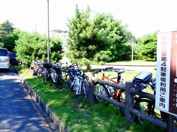 サイクリングに行ってきました☆_e0140354_11572364.jpg