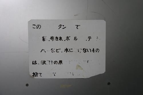 d0039955_1634873.jpg
