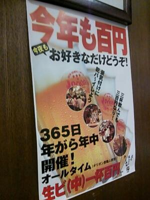 b0169958_9512583.jpg