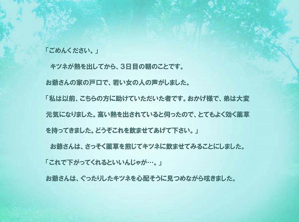 f0332558_21431642.jpg
