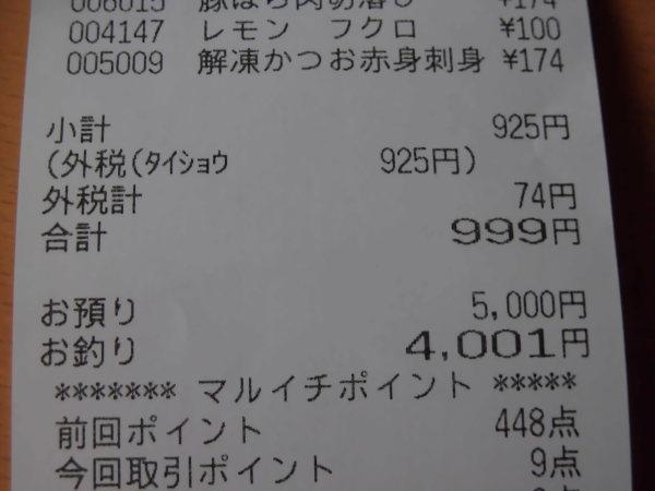 c0324959_17034143.jpg