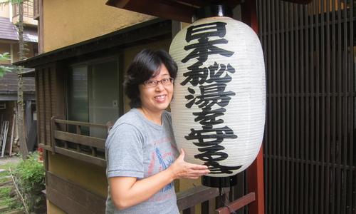 Tokyo 2014-10._c0153966_15503666.jpg