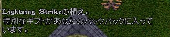 b0022669_325547.jpg