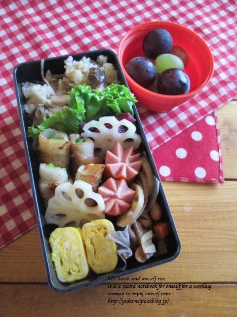 9.25 2種キノコの炊き込みご飯弁当_e0274872_22365558.jpg