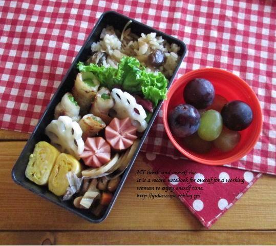 9.25 2種キノコの炊き込みご飯弁当_e0274872_22370784.jpg